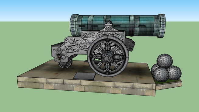 Tsar pushka (Tsar cannon - King of cannons)