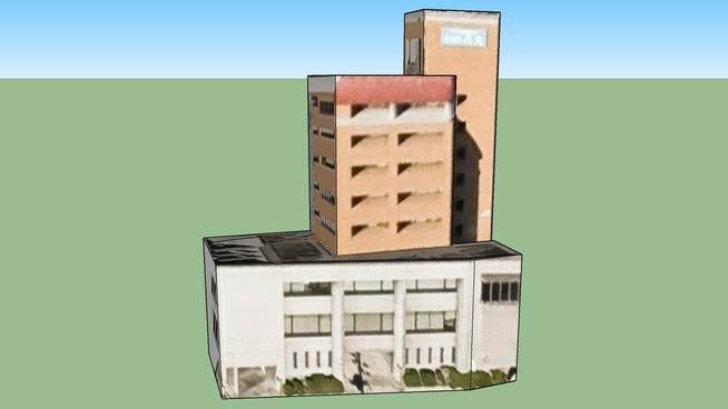 Строение по адресу Хиросима, Япония