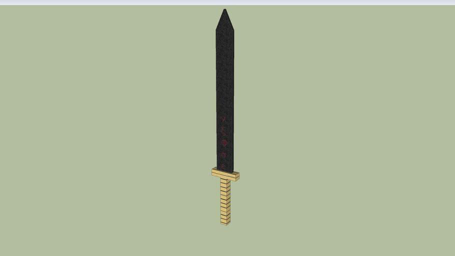 "Sword ""Demon Lord"""