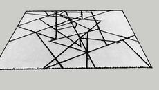 Carpet/Ковер