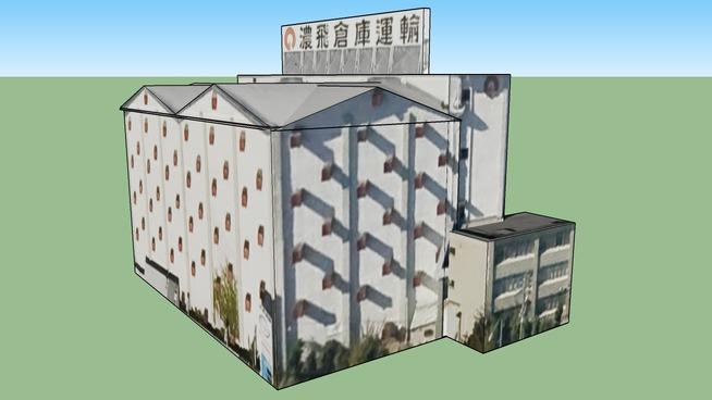 濃尾倉庫運輸 中川営業所