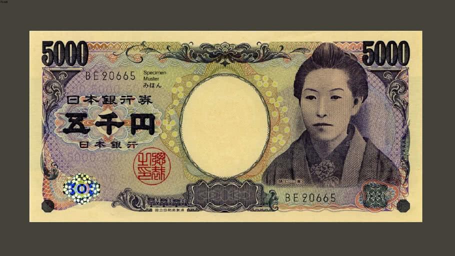 Note - 5,000 Yen, Japan, 2004