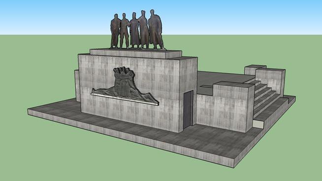 Trebinje- Spomenik borcima palim u borbi protiv fašizma 1941-1945