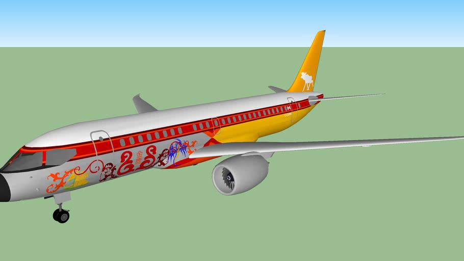 "Golden Moose Airways N6-115A-C ""DragonFly"" (2013)"
