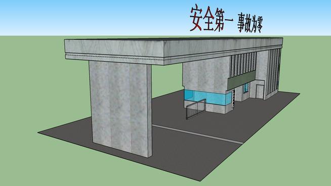 四川维尼纶厂,SVW,SVWPC,Sichuan Vinylon works