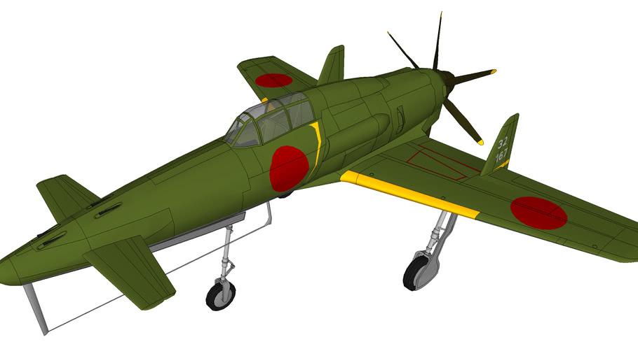 Kyūshū J7W