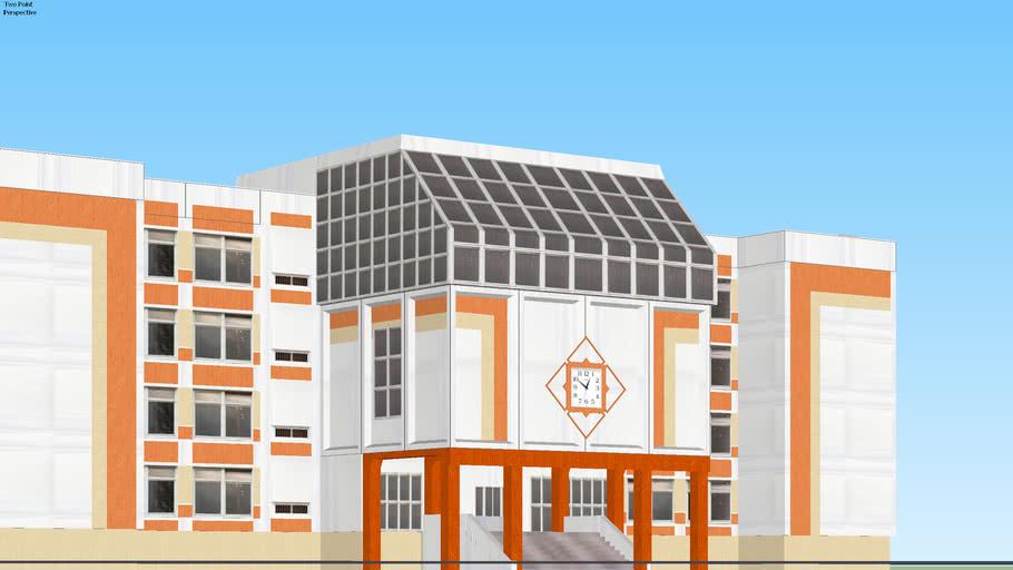 Школа № 2020
