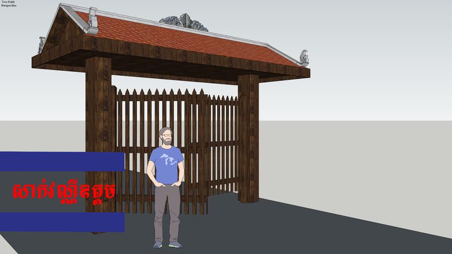Khmer Gate Design 3d Warehouse