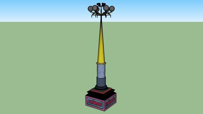 LAMP  CS  90 U