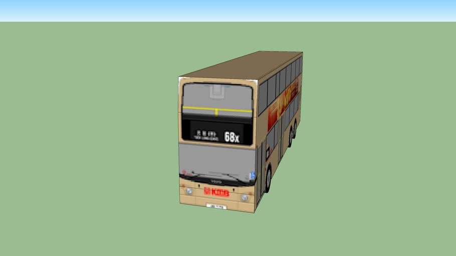 KMB Gold Bus in Hong Kong China