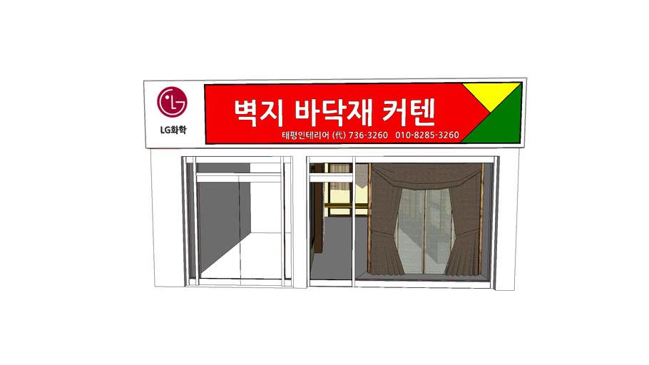 taepyung seo