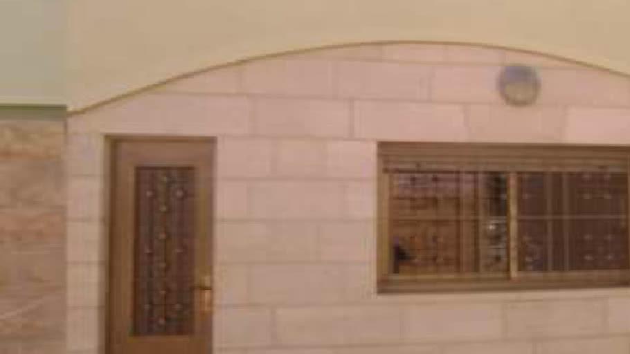 Sos village bethlehem palestine home nr 7
