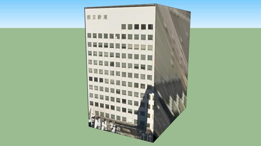 Building in 日本, 愛知県名古屋市 朝日新聞名古屋支社