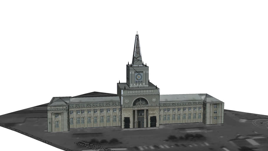 Volgograd(Stalingrad) Railway Station
