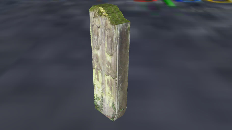 Ancienne stèle