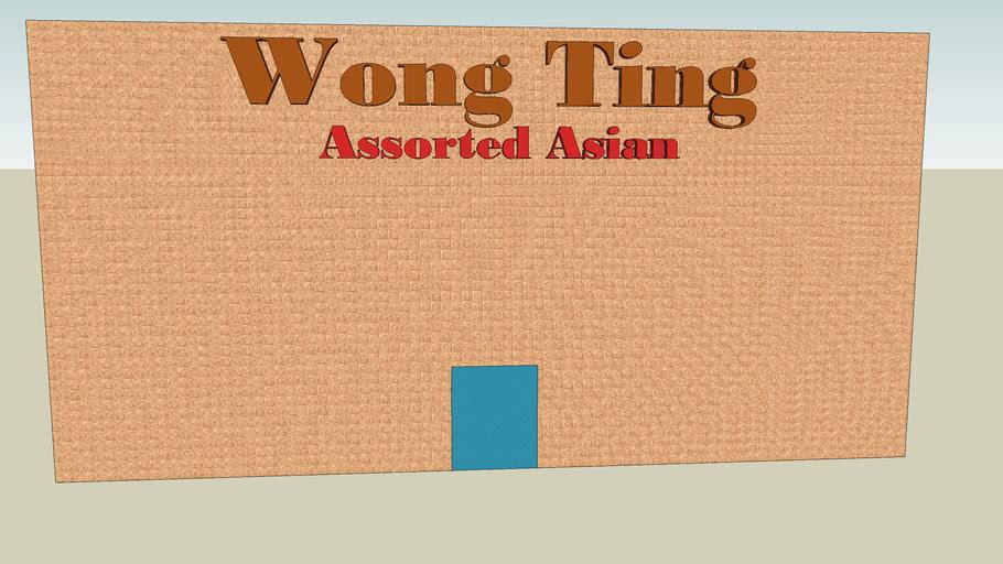 Giant Asian Restrant (Wong Ting)