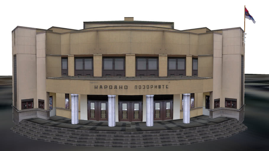 Niš, Narodno pozorište