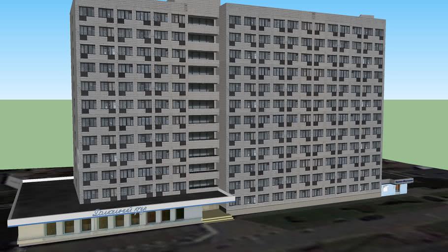 Общежитие по пр. Пушкина 14