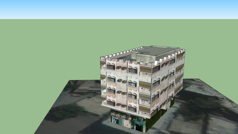 Al Akhawaan Plaza - Aden