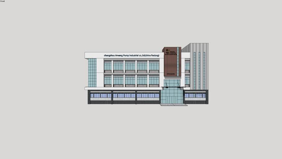 浦大电机办公楼