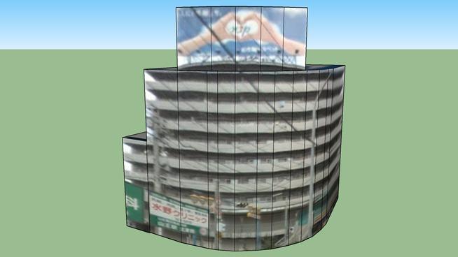Edificio in Nagoya, Prefettura di Aichi, Giappone
