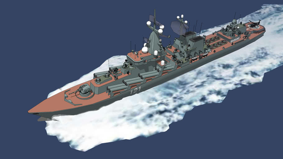 RUSSIAN UPDATED GUIDED MISSILE DESTROYER