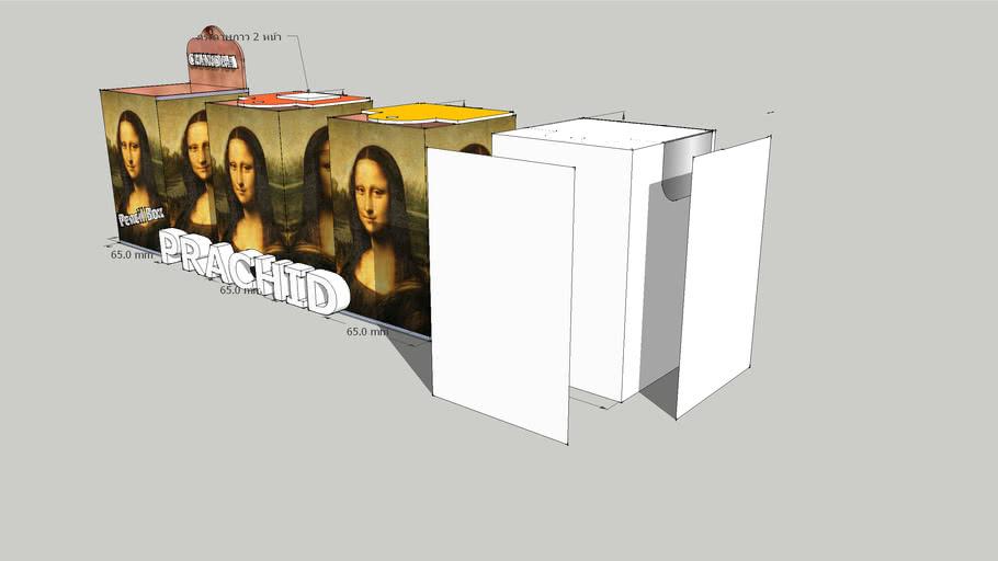 prachid-arti3413-pencil-box1body