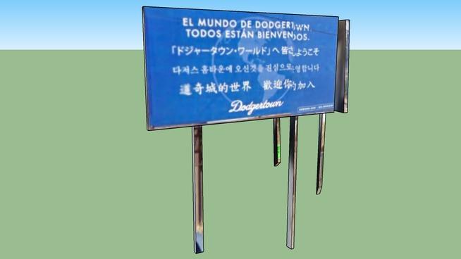 Dodgertown Billboard in Los Angeles, CA, USA