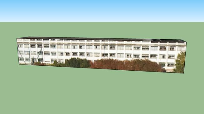 공식 건물