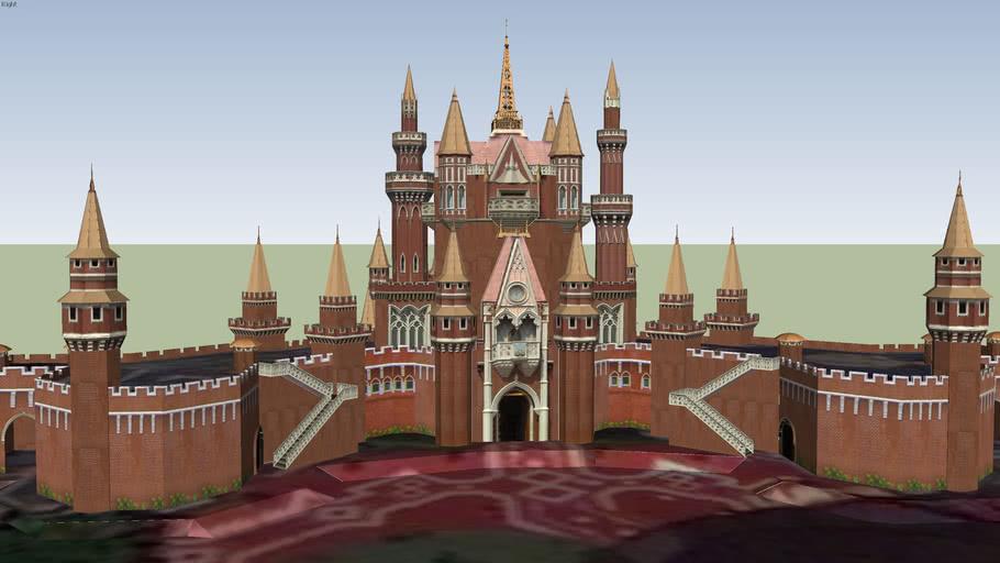 Istana Anak, TMII
