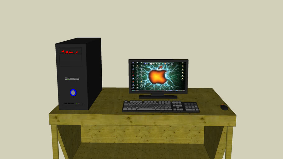 My computer what i made