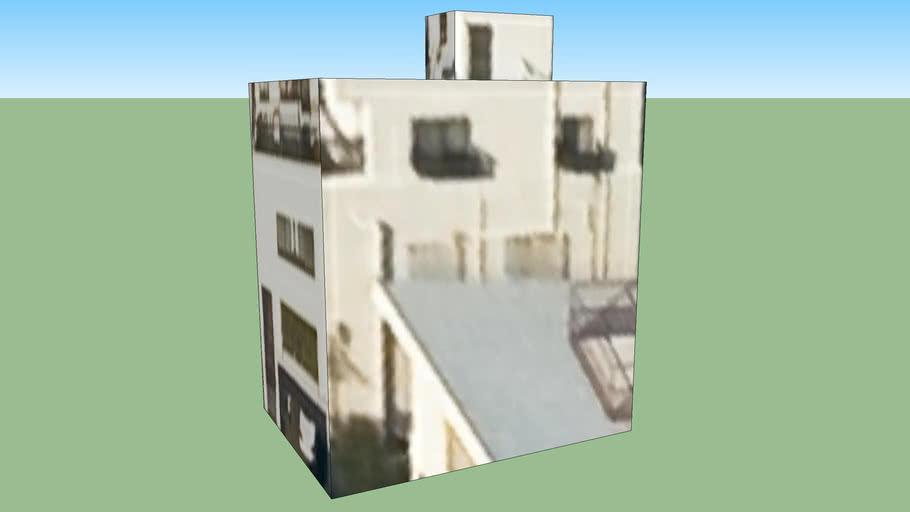 日本, 東京都千代田区にある建物 平河町大動不動産横のビル