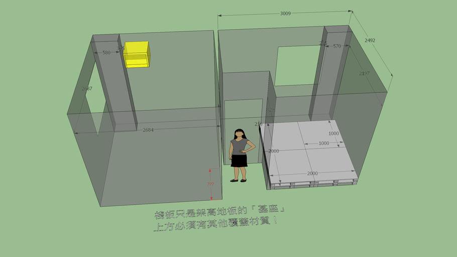 GOezGO 20160106 中和林小姐 訂做棧板(架高地板) v2