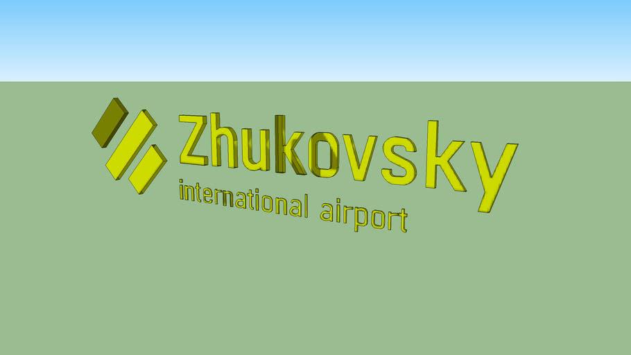 Zhukovsky International Airport logo 3D
