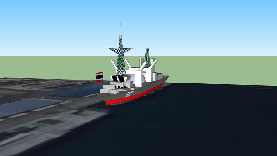 เรือหลวงสิมิลัน 871