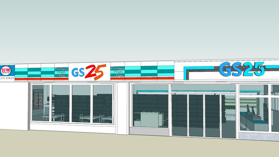 GS25  STORE