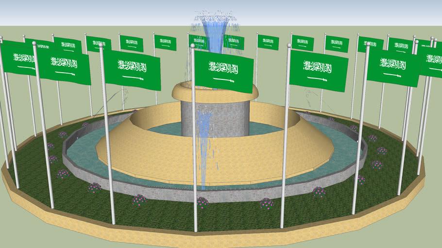 King Abdullah Fountain