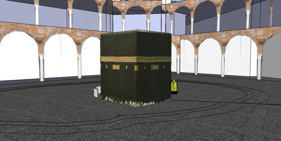 Al-Makkah