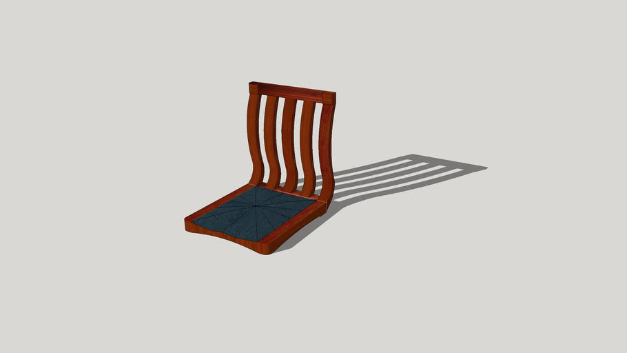 Japanese floor dining chair