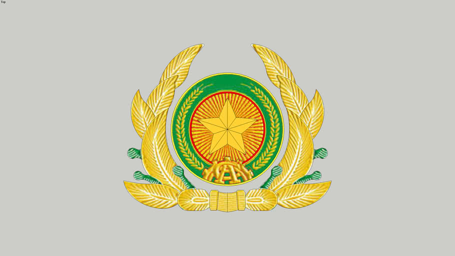 Huy hiệu công an Việt Nam