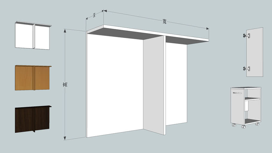 GOezGO BED-95HZ 簡易床頭櫃