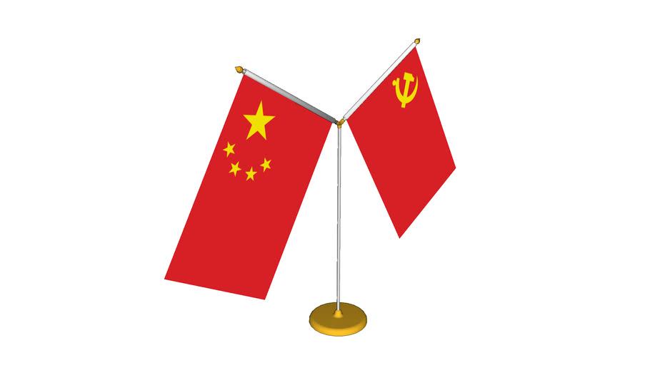 旗台(国旗+党旗)
