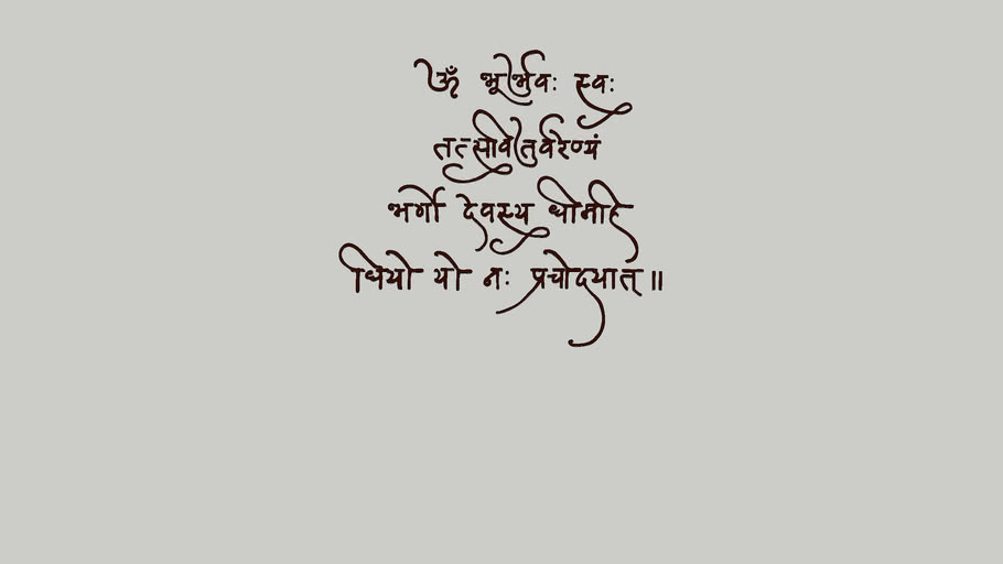 gaytri mantra with vray material