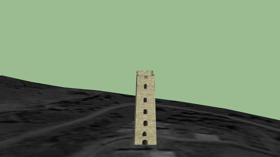 Guha, watchtower.