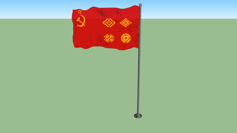 First flag of the RSS Turkmena (1925-1926)