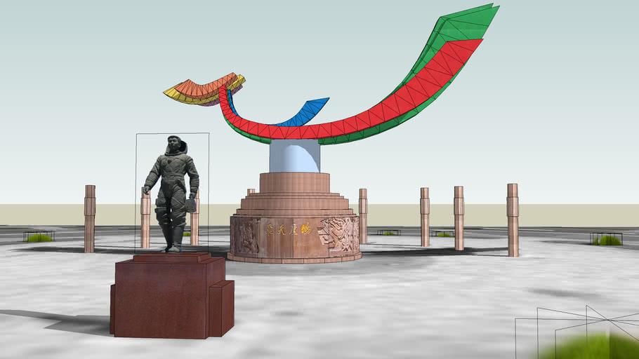 葫芦岛飞天广场