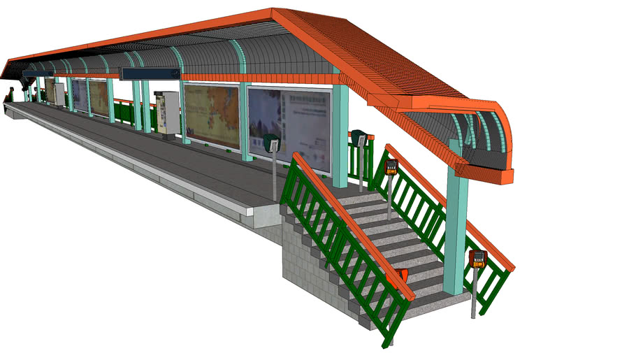 Hong Kong Light Rail Transit (LRT) Platform