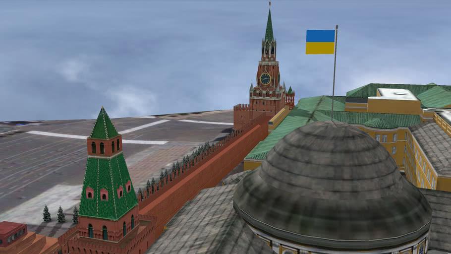 2018 - Ukrainian flag over the Putin residence in the Kremlin:).