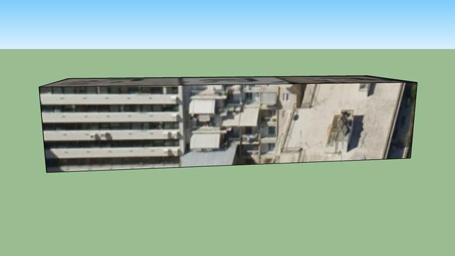 Κτίριο σε Καλλιθέα, Ελλάς