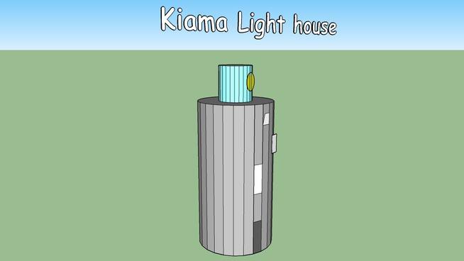 Kiama's  light house